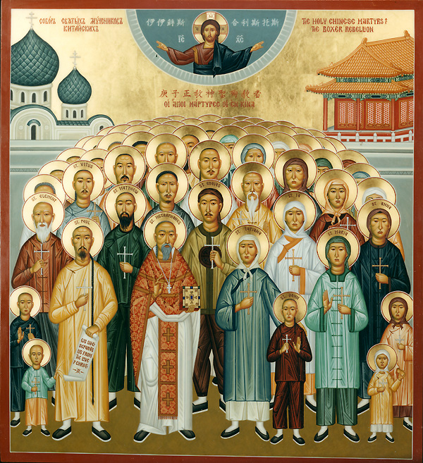 120 Martyrs and Saints of China